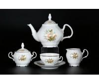 Бернадот Зеленый Лопух 23011 сервиз чайный на 6 персон 17 предметов