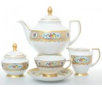 "Falken Porselan ""Виена Блю Голд"" чайный сервиз на 6 персон 15 предметов"