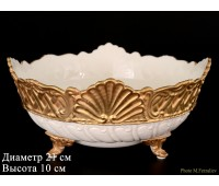 Cattin ваза для конфет высота 10см, диаметр 24см