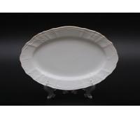 Бернадот Белый  Блюдо овальное 26см