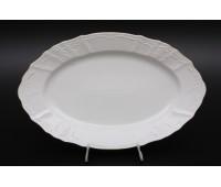 Бернадот Белый  Блюдо овальное 34 см