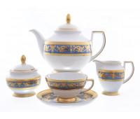 """Falken Porsellan """"Империал Блю Голд"""" чайный сервиз на 6 персон из 15ти предметов"""