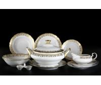 АГ 853 Золотая Роспись столовый сервиз на 6 персон 26 предметов