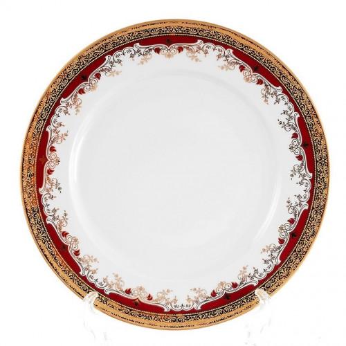 Кристина Красная набор тарелок 25см 6шт