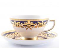 """Falken Porselan """"Наталия Кобальт Голд"""" набор чайных пар 250мл 6 штук"""