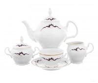 Бернадотт Синие Вензеля сервиз чайный на 6 персон 17 предметов