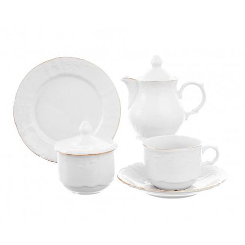Бернадотт Белый сервиз чайный на 6 персон  22 предмета