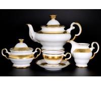 АГ 857 Лента Золотая чайный сервиз на 6 персон из 15-ти предметов