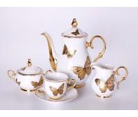 Золотые Бабочки Магнолия кофейный сервиз на 6 персон 15 предметов