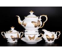 Золотые Бабочки Магнолия чайный сервиз на 6 персон из 15-ти предметов