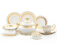 Карлсбад Лента Золотая столовый сервиз на 6 персон 28 предметов