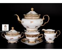 Лист Бежевый Мария Луиза чайный сервиз на 6 персон 15 предметов