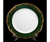 """Веймар """"Ювел Зеленый 876"""" набор тарелок 24см 6 шт  подстановочных"""