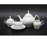 Бернадот Белый сервиз чайный на 6 персон из 15-ти предметов