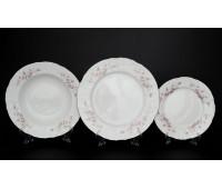 Бернадот Роза Серая Платина набор сервировочных тарелок из 18ти штук