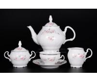Бернадот Роза Серая Платина сервиз чайный 15 предметов на 6 персон