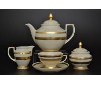 """Falken Porsellan """"Констанция Крем 9321 Голд"""" сервиз чайный на 6 персон 15 предметов. Слоновая Кость"""
