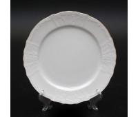 Бернадот Белый Набор тарелок 21см закусочных 6шт