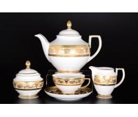 """Falken Porsellan """"Империал Крем Голд"""" сервиз чайный на 6 персон 17 предметов"""