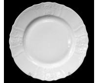 Бернадотте 0000 блюдо круглое 30см