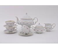Леандер Соната 158 чайный сервиз на 6 персон 15 предметов