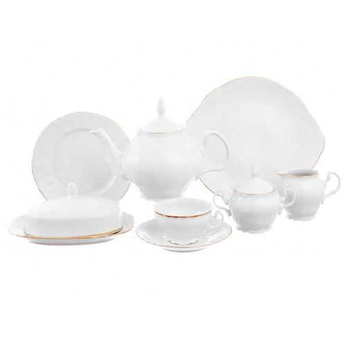 Бернадотт Белый сервиз чайный на 12 персон  41 предмет