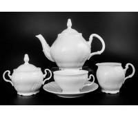 Бернадотте 0000 сервиз чайный на 6 персон из 15ти предметов