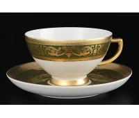 """Falken Porsellan """"Империал Грин Голд"""" набор чайных пар 250мл из 2х штук"""