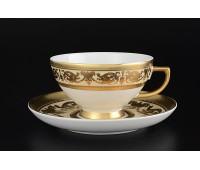 """Falken Porsellan """"Империал Крем Голд"""" набор чашек с блюдцами для чая 250мл из 2 штук"""