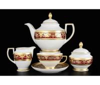 "Falken Porsellan ""Империал Бордо Голд"" чайный сервиз на 6 персон из 15ти предметов"