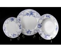 Бернадотт 4074 набор тарелок из 18ти штук