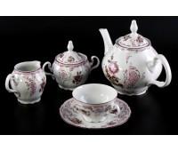 Бернадот 5058 сервиз чайный на 6 персон из 15-ти предметов