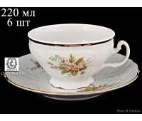 Бернадот Зеленый Лопух 23011 набор чайных пар 220мл из 6ти шт
