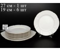 Бернадот Белый набор для торта из 7ми предметов