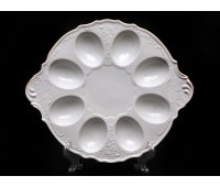 Бернадот Белый  поднос для яиц