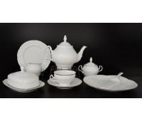 Бернадот 2021 Платина сервиз чайный на 12 персон 44 предмета