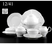 Бернадотте 0000 сервиз чайный на 12 персон 41 предмет