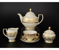 """Falken Porselan """"Констанция Крем Голд"""" сервиз чайный на 6 персон 17 предметов"""