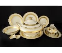 АГ 857 Лента Золотая Слоновая кость. Столовый сервиз на 6 персон из 26ти предметов