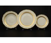 АГ 857 Лента Золотая Слоновая Кость набор тарелок из 18ти штук
