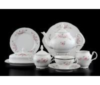Бернадот Роза Серая  сервиз чайный на 12 персон 44 предмета