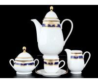 Тхун Яна Кобальт кофейный сервиз на 6 персон 15 предметов
