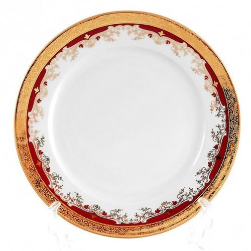 Кристина Красная набор тарелок 21см 6шт