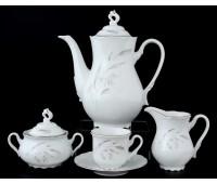 Тхун Констанция Серебряные колосья сервиз кофейный на 6 персон 17 предметов