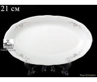 Констанция Платиновые Вензеля блюдо овальное 21см