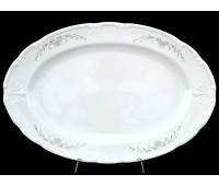 Констанция Платиновые Вензеля блюдо овальное 39см