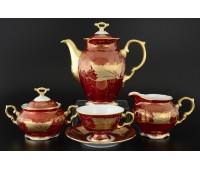 Кленовый Лист Красный кофейный сервиз на 6 персон 15 предметов