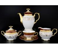 Лилия Пурпурная кофейный сервиз на 6 персон 15 предметов