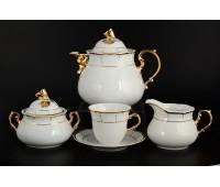 Менуэт чайный сервиз на 6 персон 15 предметов