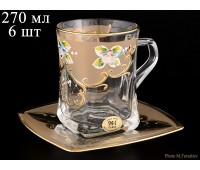 U-R Золотая Лепка набор чайных пар 270мл на 6персон 12 предметов